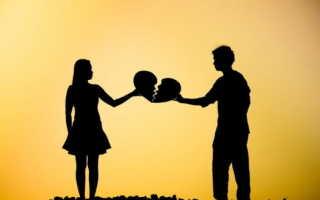 Как справиться с разлукой с любимым человеком