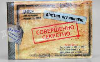 Информация под грифом «секретно»: о чём молчали советские газеты