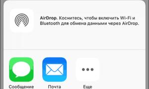 Как отключить обновления на iPhone