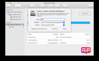 Загрузочная флешка Mac OS Mojave