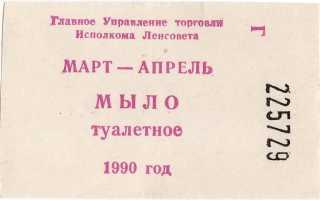 Почему в СССР был дефицит продуктов и товаров