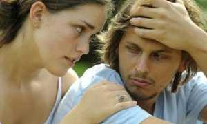 Как понять что мужчина любит бывшую