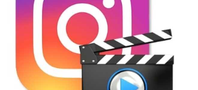 Скачиваем видео с Инстаграма (своего или чужого) на ПК или телефон: простые методы
