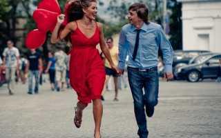 Как провести первое свидание