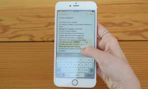 Как отключить звук клавиатуры iPhone